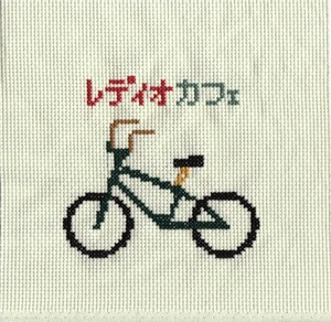 Bicyclecross_stech