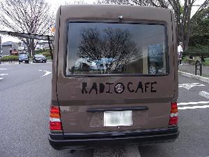 R0012689_2